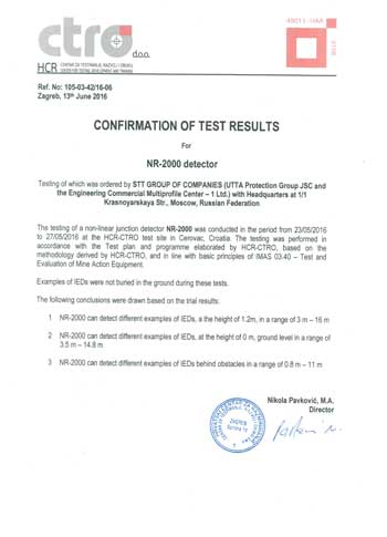 Confirmation of test results for NR-2000 detector